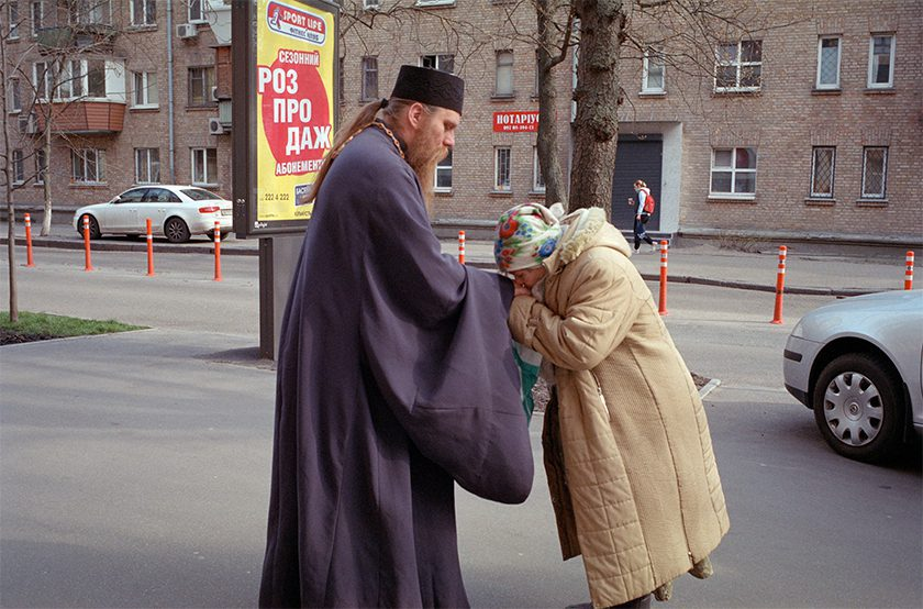 2020 04 07 0057 1 - <b>Квир-священник.</b> История непризнанного киевского «епископа» – единственного в Украине священнослужителя, который открыто поддерживает геев - Заборона
