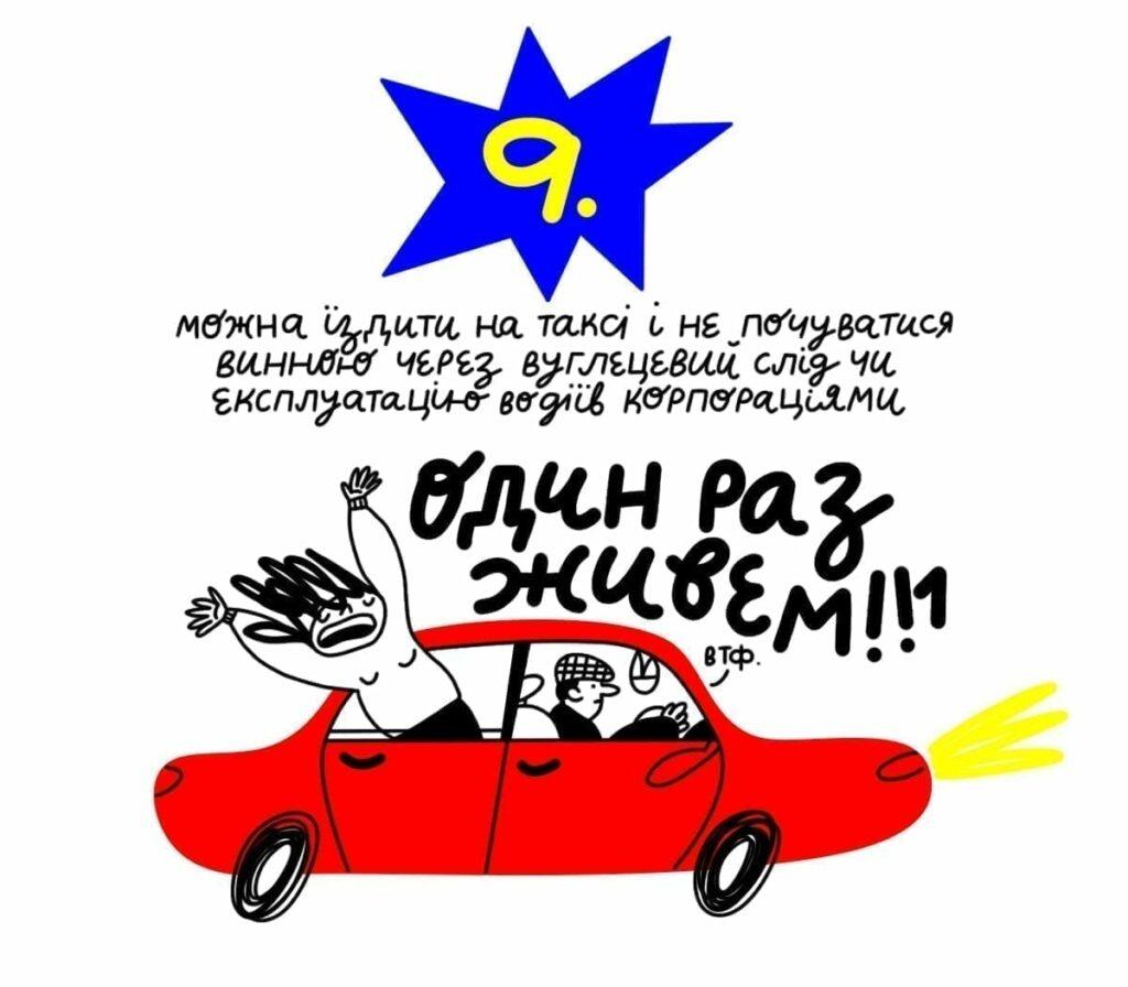 9 1 1024x896 - 10 неочевидных плюсов карантина: комикс от Жени Олейник - Заборона