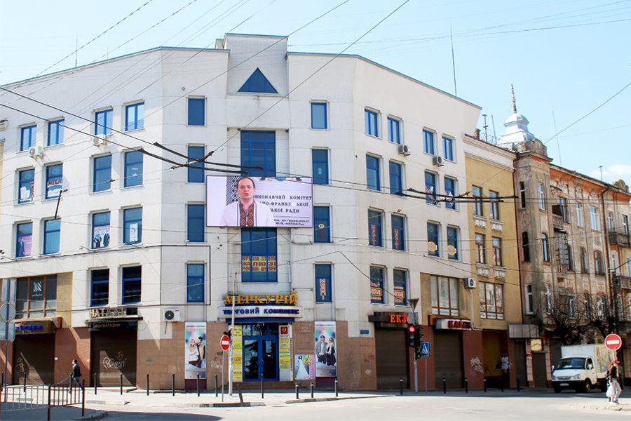 1 1 - <b>Марцинкив и его крест.</b> Репортаж Забороны о мэре Ивана-Франковска, который стал примером нетолерантности - Заборона