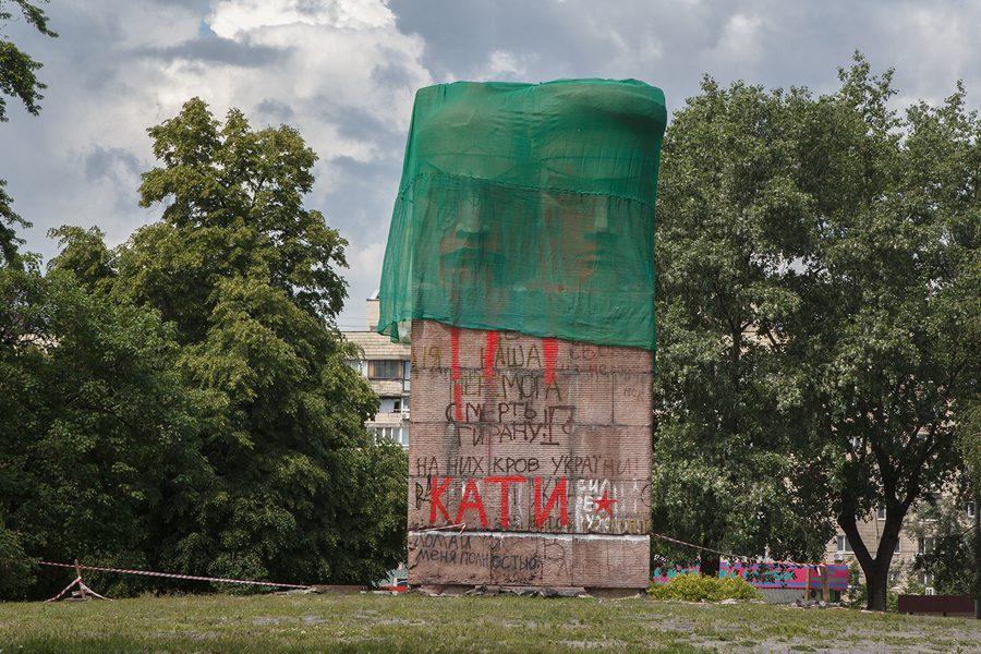 1 foto evgenyj nykyforov - <b>«Не трогайте моего Ленина».</b> В чем проблемы декоммунизации и как их решать – рассказываем на примере памятника тачанке в Каховке - Заборона