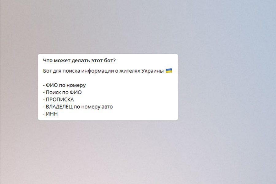ill1 3 - <b>З держреєстрів і банків постійно «зливають» дані українців.</b> Заборона розповідає, хто в цьому винен, і як можна захиститися від шахраїв - Заборона