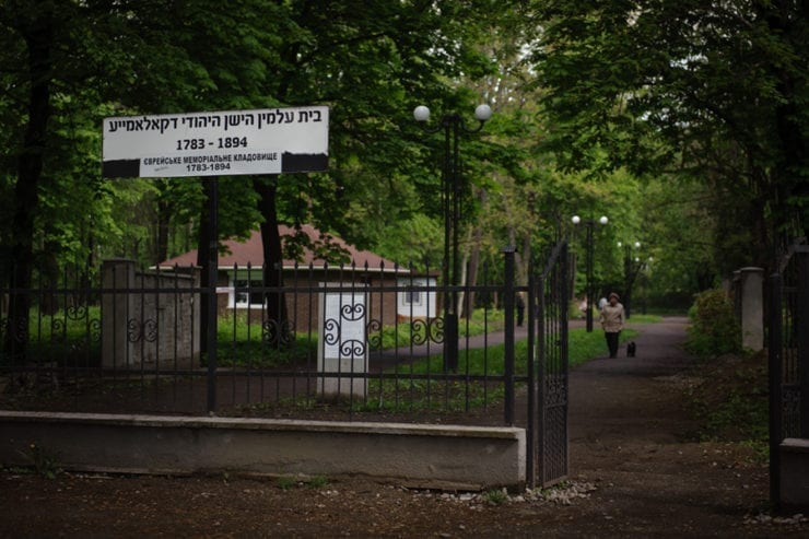 ill5 740x493 - <b>In one town in Ukraine, police demanded a list of Jews from the head of the Jewish community.</b> We tell you about the history of antisemitism there. - Заборона