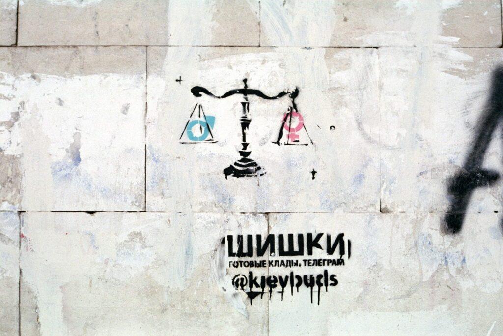 2019 01 28 0044 1024x683 - <b>Наркополітика в Україні схожа до Росії та інших авторитарних країн.</b> А краще брати приклад із Чехії – й ось чому - Заборона