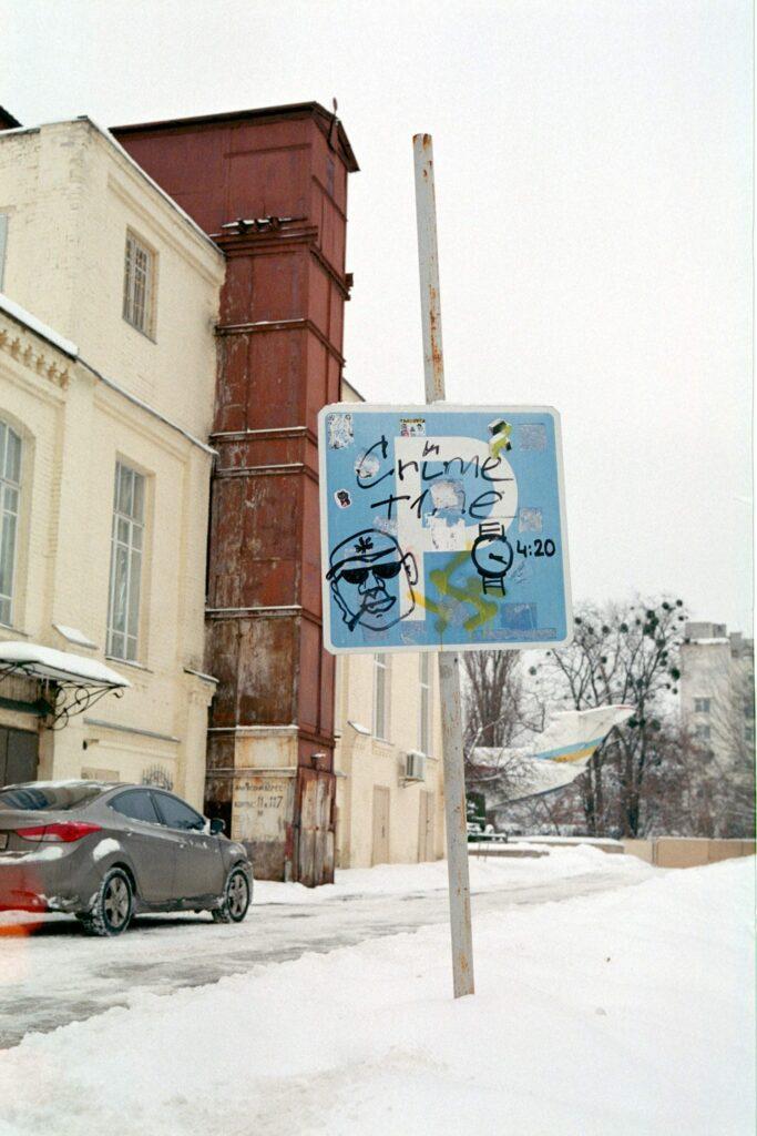 україна наркотики