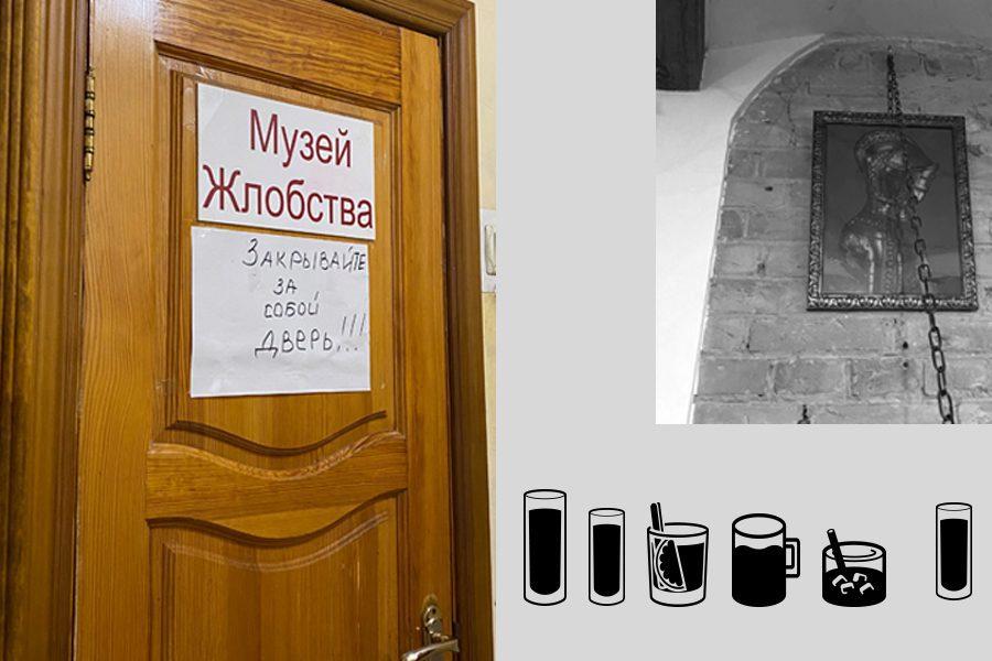 3 1 - <b>Ангел на винному корку.</b> Катя Сергацкова – про генделики й суперечки до посиніння - Заборона