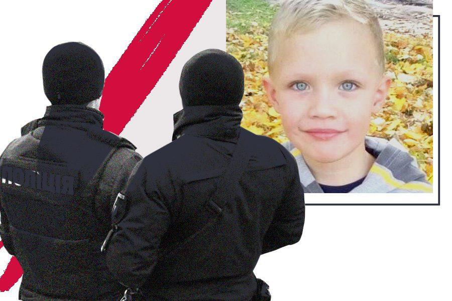 ill2 1 - <b>Уже п'ять років в Україні реформують поліцію, але стає тільки гірше.</b> Розповідаємо, що не так і як це можна виправити - Заборона