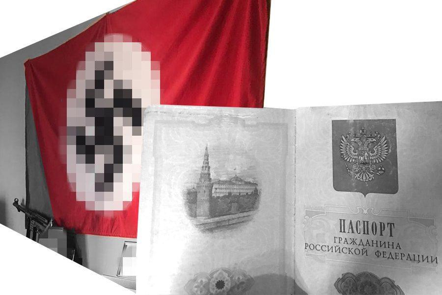 ill3 1 1 - <b>СБУ задержала группировку, якобы торговавшую в Украине манифестом нациста Тарранта.</b> Заборона выяснила все детали - Заборона