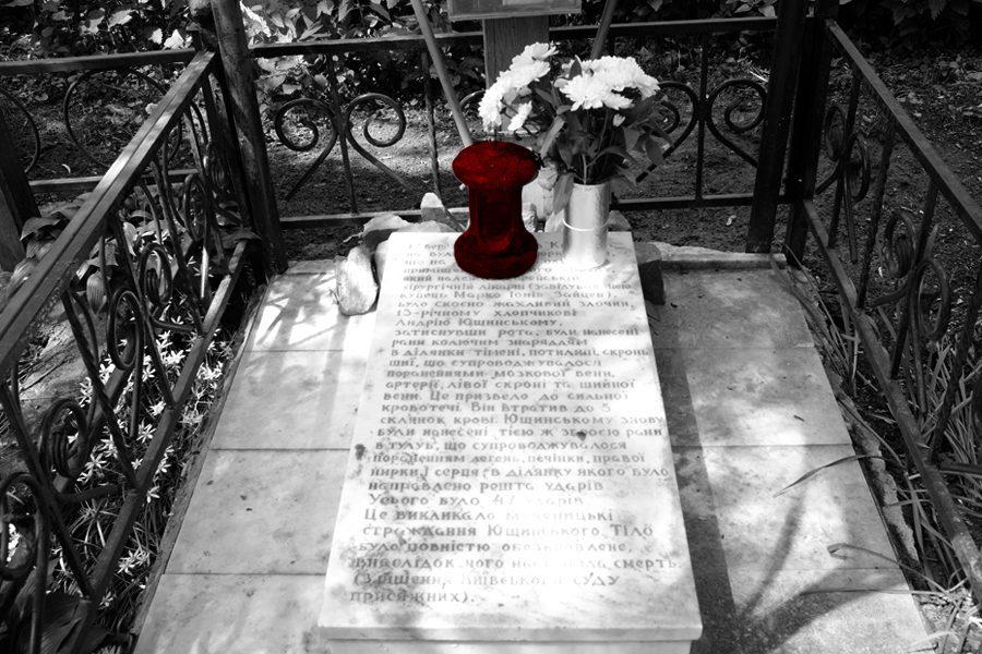 ill5 4 - <b>Неоконченный процесс</b>. Репортаж Забороны о легендарном «деле Бейлиса» – и о том, почему памятник ему может никогда не появиться в Киеве - Заборона