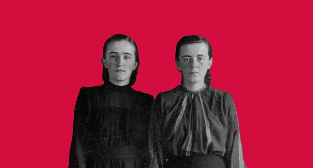 депортовані сестри