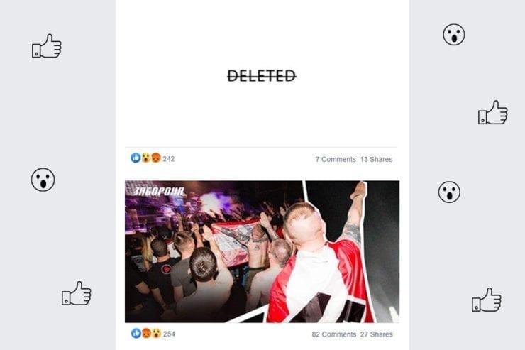 1foto z fejsbuk storinky zaborony 740x493 - <b>Neo-Nazi links of a Facebook fact-checker exposed</b> - Заборона