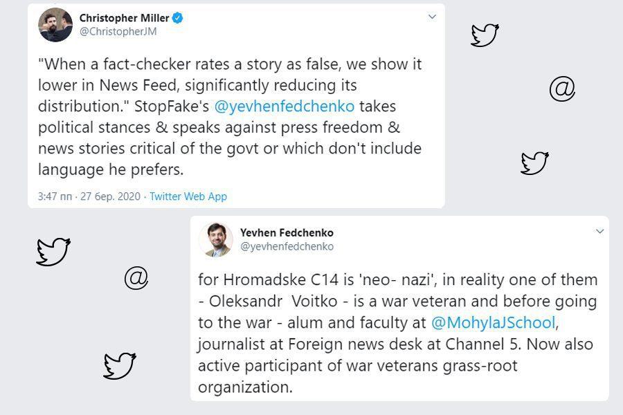3 foto z twitter - <b>Фейсбук заблокировал Заборону за критику неонацистов.</b> Выяснилось, что украинские фактчекеры соцсети тесно с ними дружат - Заборона