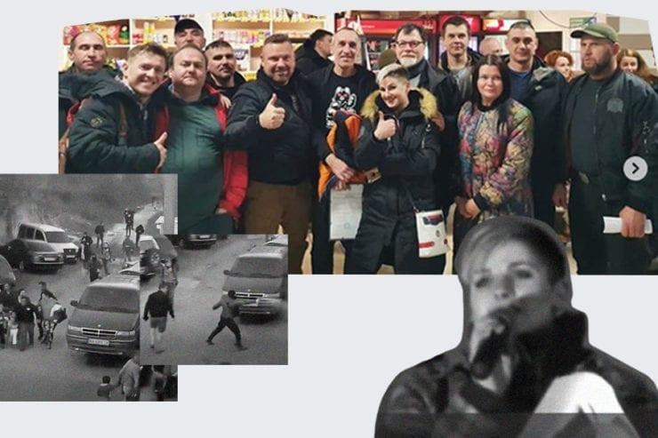 6 foto z instagram %C2%ABsokyry peruna%C2%BB ta youtube 740x493 - <b>Neo-Nazi links of a Facebook fact-checker exposed</b> - Заборона