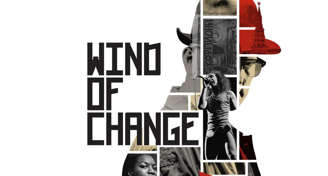 вітер змін
