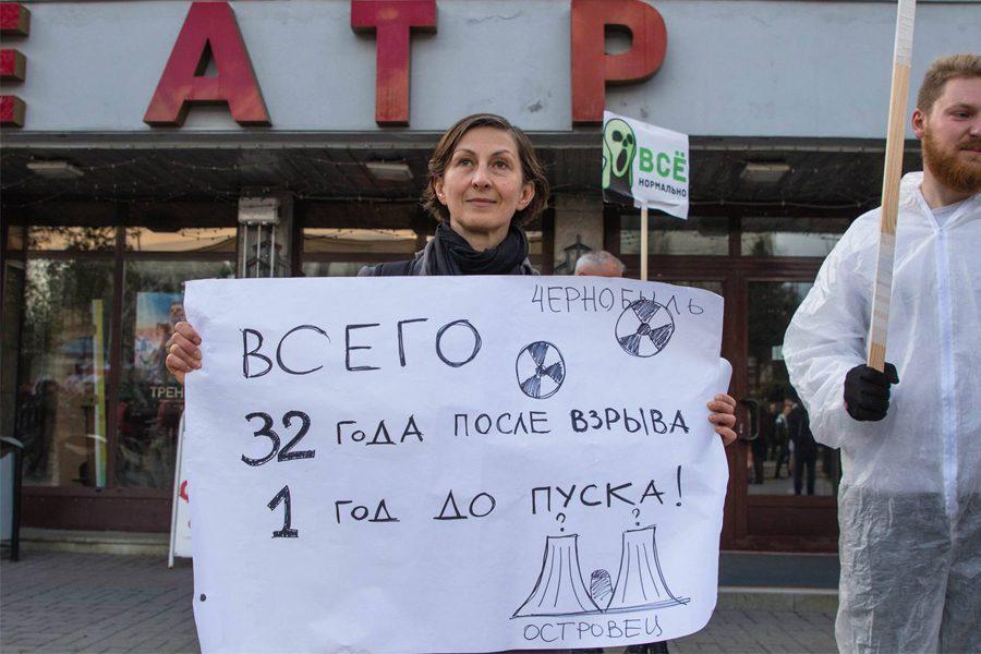 tatyana novykova koordynator belorusskoj antyyadernoj kampanyy facebookveratinsky - <b>У Білорусі відкрили атомну станцію на гроші «Росатома».</b> Так Росія намагається посилити свій вплив за рахунок ядерної енергетики - Заборона