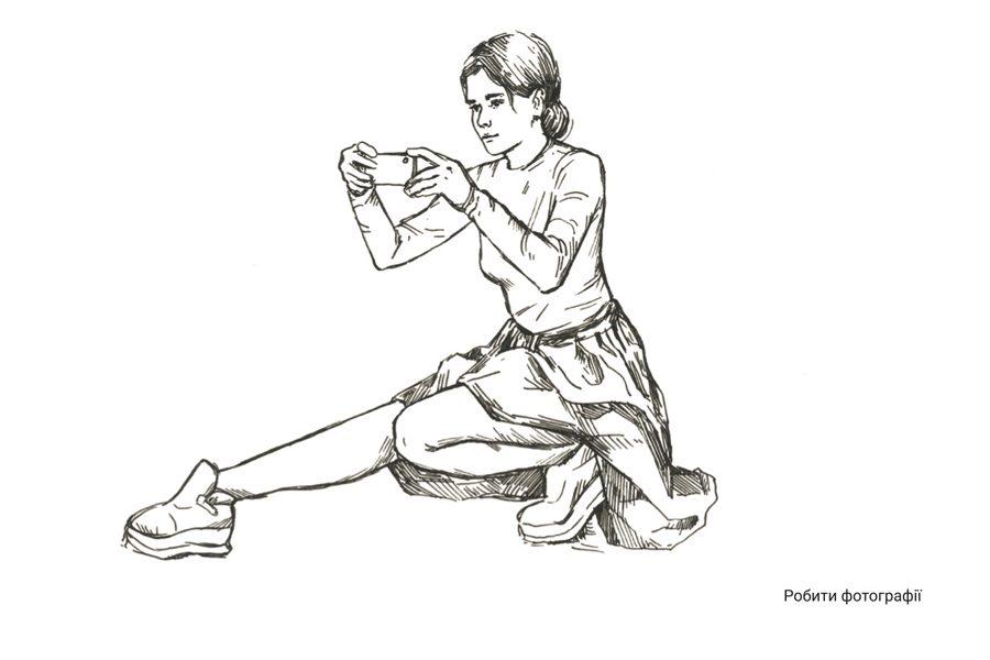 3 7 - <b>Прийняти своє тіло.</b> Історія художниці, яка 10 років живе з мінливою травмою - Заборона