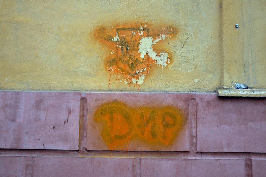 4 9 - <b>За нашу і вашу свободу.</b> Як білоруси воюють за Україну - Заборона
