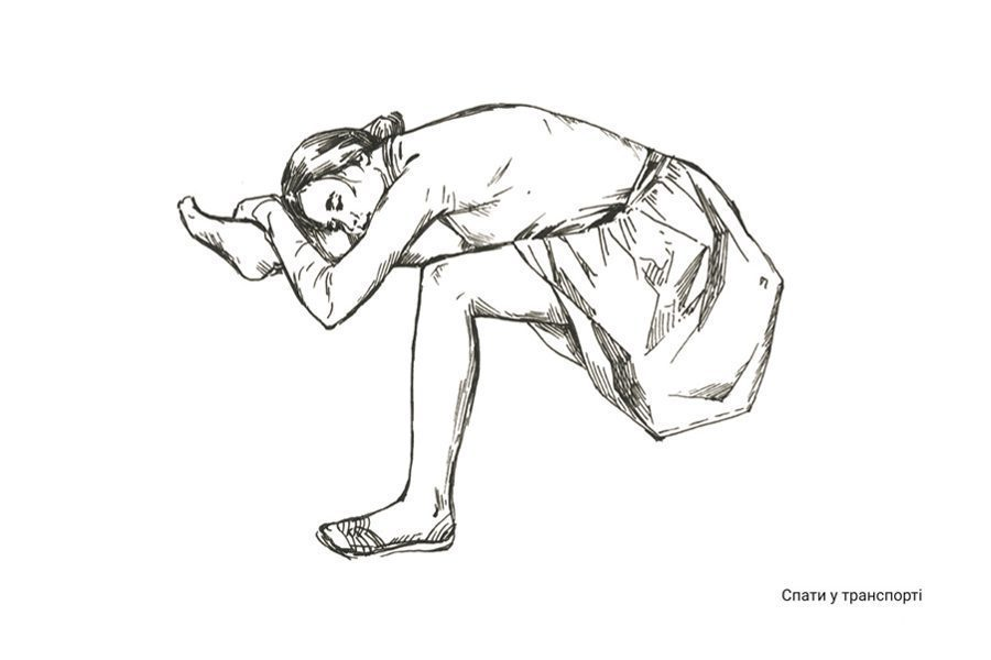 5 7 - <b>Прийняти своє тіло.</b> Історія художниці, яка 10 років живе з мінливою травмою - Заборона
