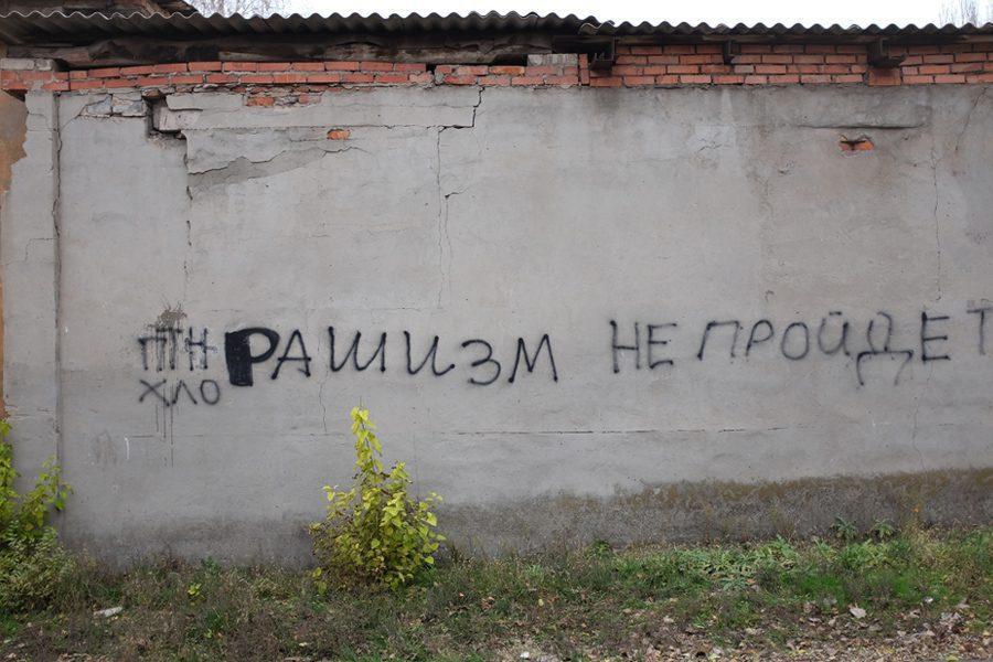 6 6 - <b>За нашу і вашу свободу.</b> Як білоруси воюють за Україну - Заборона
