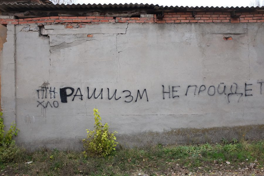 6 6 - <b>За нашу и вашу свободу.</b> Как беларусы воюют за Украину - Заборона