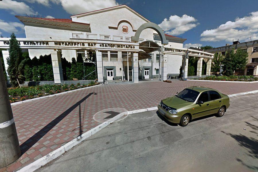 dk metallurgov - <b>Запорожье, которого нет.</b> Заборона рассказывает, почему в индустриальном городе мало кто замечает уникальный архитектурный памятник - Заборона