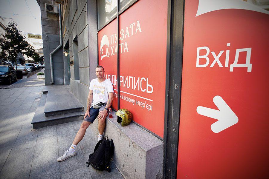 tapolsky 4 - <b>Гражданин Тапольский и социальная дистанция.</b> Заборона рассказывает историю одного из самых известных диджеев Украины - Заборона