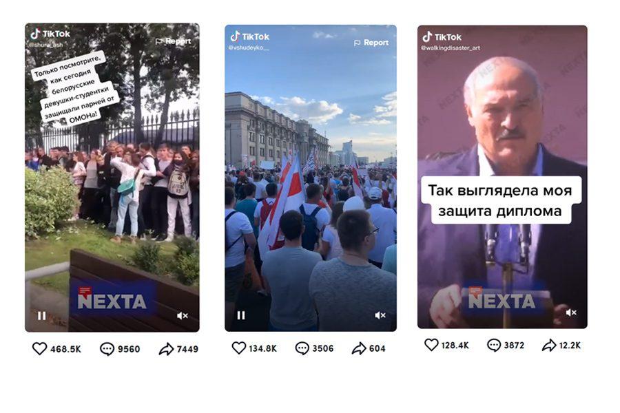 3 7 - <b>Залетіти в рек:</b> як політика приходить у російськомовний тікток - Заборона