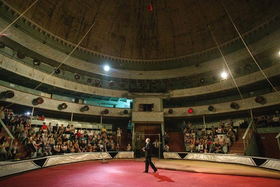 3 - <b>Цирк із проблемами. </b>Заборона розповідає, як Старий цирк у Харкові став непотрібним державі - Заборона