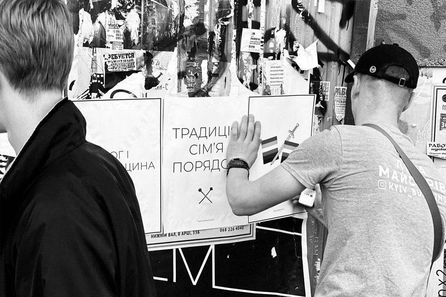4 1 - <b>В Одессе радикалы напали на Марш равенства.</b> Полиция не реагировала на это, а агрессоров не будут судить за гомофобию - Заборона