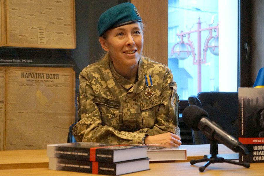 7 4 - <b>«Война во мне навсегда».</b> Ветеранки рассказывают, почему написали книги о своей службе - Заборона