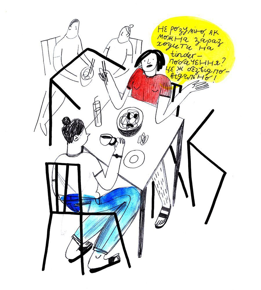 9 5 - <b>Я забыла надеть маску. </b>Комикс Жени Олейник на Забороне - Заборона