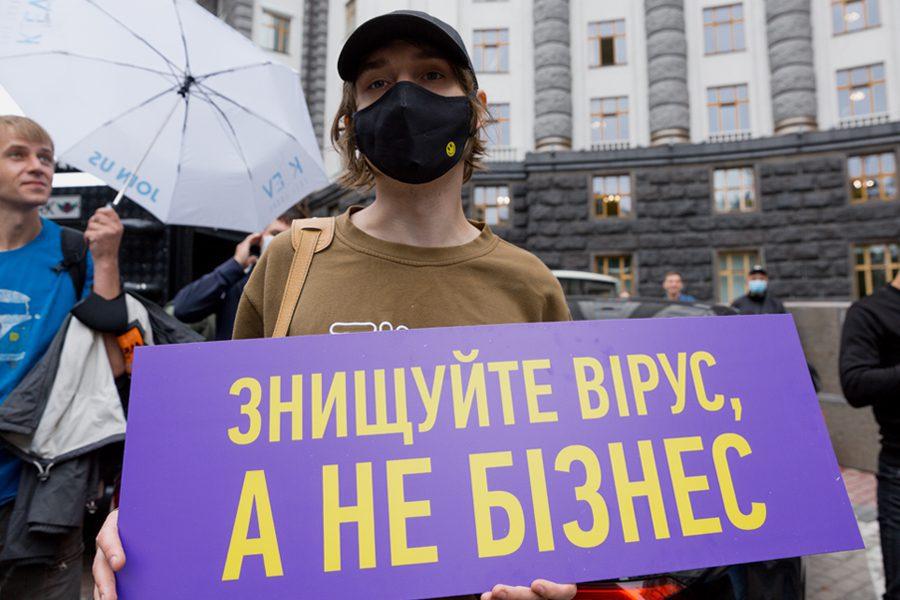 anna bobыreva 1 - <b>Рейвы за бортом.</b> Как карантинные ограничения убивают индустрию развлечений в Украине - Заборона