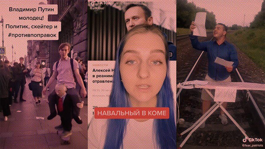 embedded2 tiktok kremlin russia blogger community lgbt feminism putin - <b>Залетіти в рек:</b> як політика приходить у російськомовний тікток - Заборона