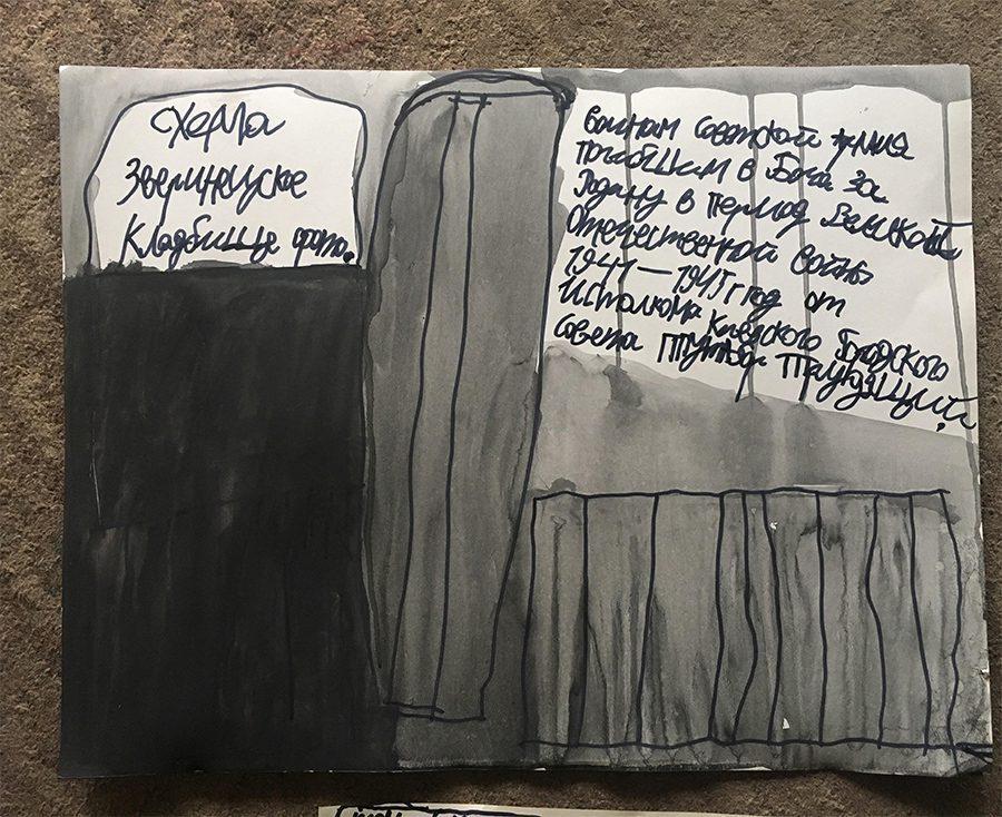 golubenczev pervыe zanyatye s asystentamy 2018. rabota v kollekczyy v germanyy .jpg  - <b>Нормальне мистецтво.</b> Заборона розповідає, хто та навіщо створив студію для художників із синдромом Дауна - Заборона