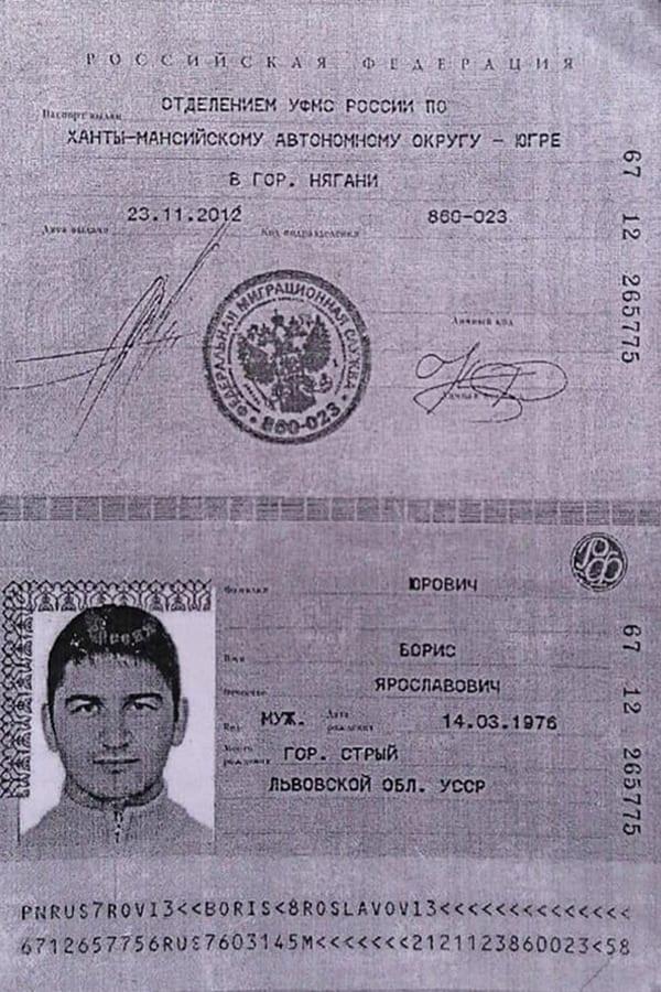 1 9 - <b>На вибори — з подвійним громадянством.</b> Хто з українських політиків має російський паспорт і чому це не заважає їм балотуватися - Заборона