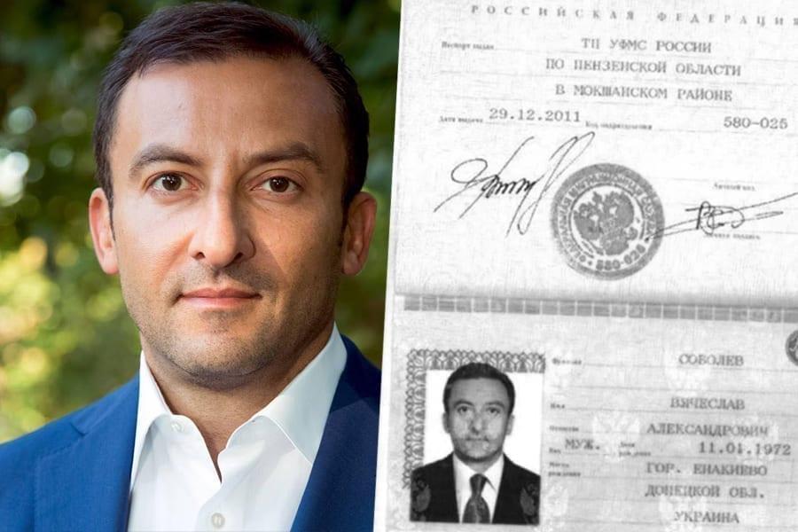 3 12 - <b>На вибори — з подвійним громадянством.</b> Хто з українських політиків має російський паспорт і чому це не заважає їм балотуватися - Заборона