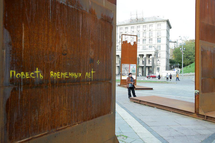 38 - <b>Головний кітч країни.</b> Чому Майдан Незалежності виглядає так, як зараз — і чи можна щось з цим зробити - Заборона