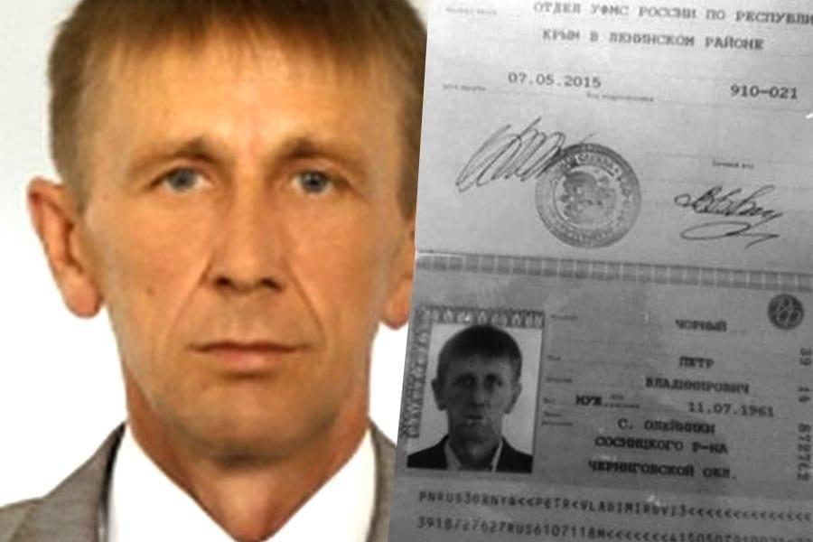 4 10 - <b>На вибори — з подвійним громадянством.</b> Хто з українських політиків має російський паспорт і чому це не заважає їм балотуватися - Заборона