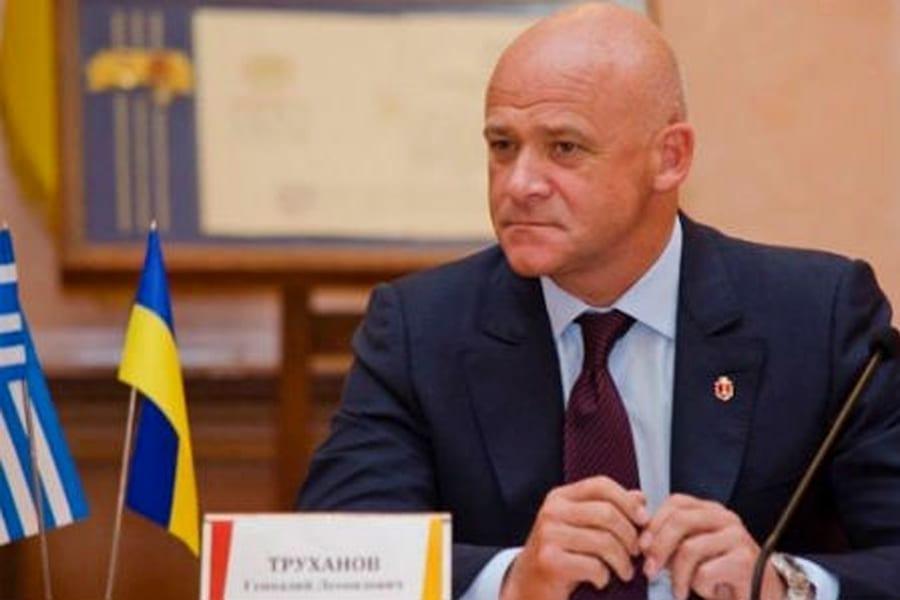 5 10 - <b>На вибори — з подвійним громадянством.</b> Хто з українських політиків має російський паспорт і чому це не заважає їм балотуватися - Заборона