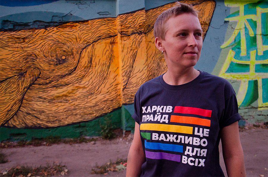 dsc 0072 - <b>«Полетели яйца».</b> Чего боится и как развлекается харьковское ЛГБТ-сообщество - Заборона
