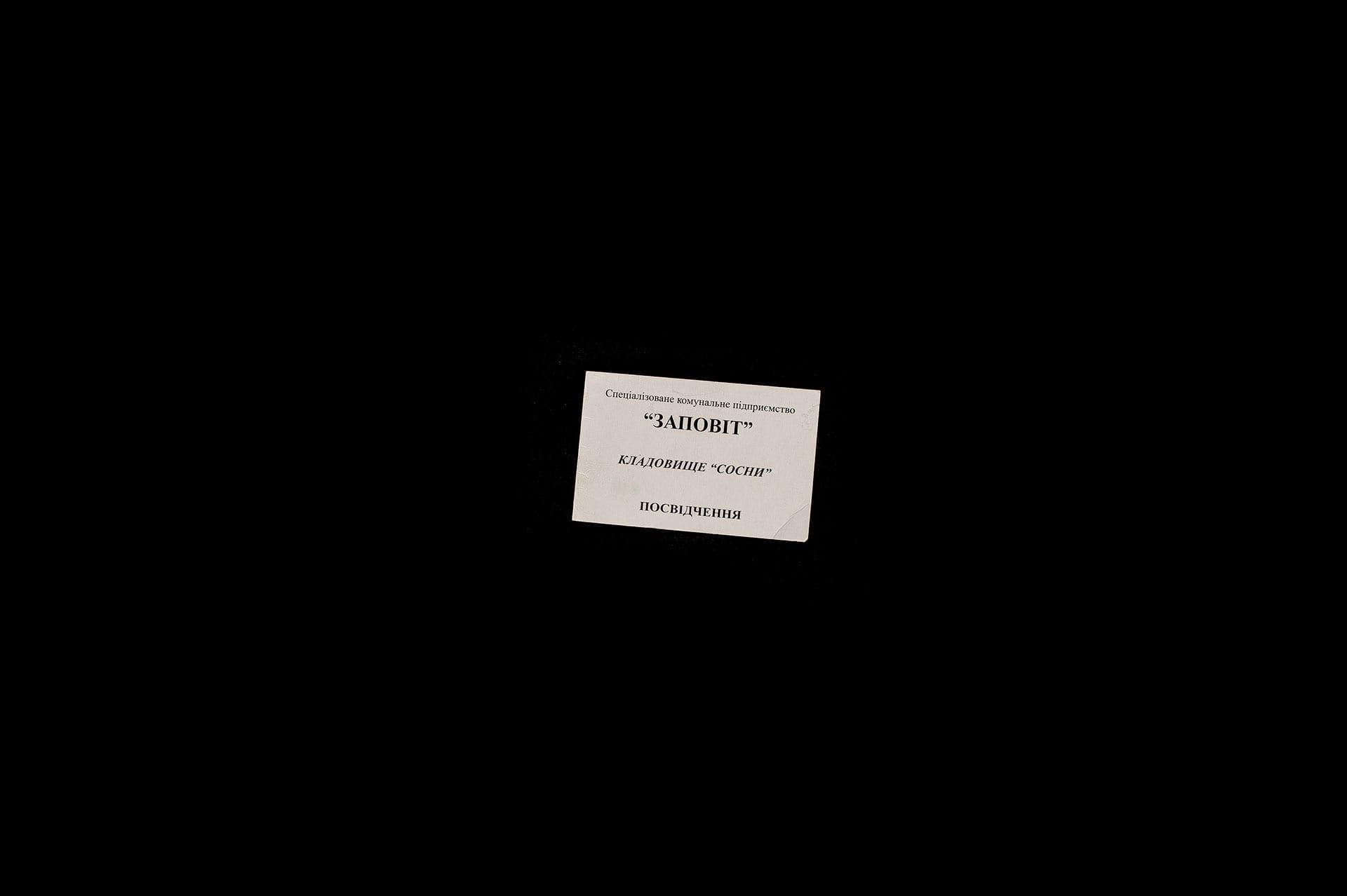 olenares - <b>«Сон про білі шкарпеточки».</b> Аліна Смутко – в «Рівні цензури» - Заборона