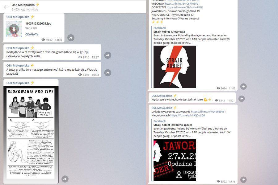 screen - <b>«Зйобуйте!».</b> Як у Польщі протестували проти заборони абортів — репортаж Заборони - Заборона