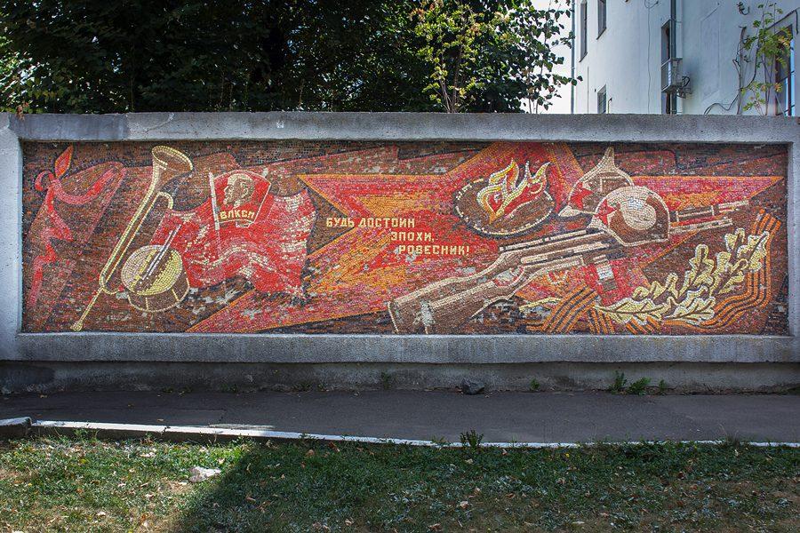015 - <b>Произведения, которые растворяются в урбанистическом пейзаже.</b> Почему советские мозаики — это искусство и как его спасти - Заборона