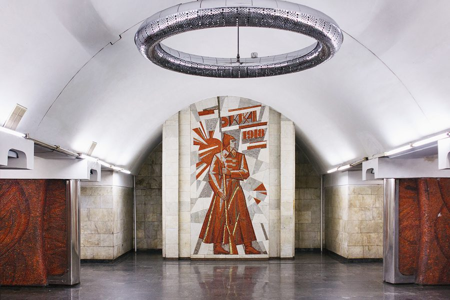 021 - <b>Произведения, которые растворяются в урбанистическом пейзаже.</b> Почему советские мозаики — это искусство и как его спасти - Заборона
