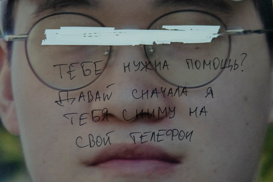 1 6 - <b>Усміхнені і добрі обличчя.</b> Ігор Дудник – у «Рівні цензури» - Заборона