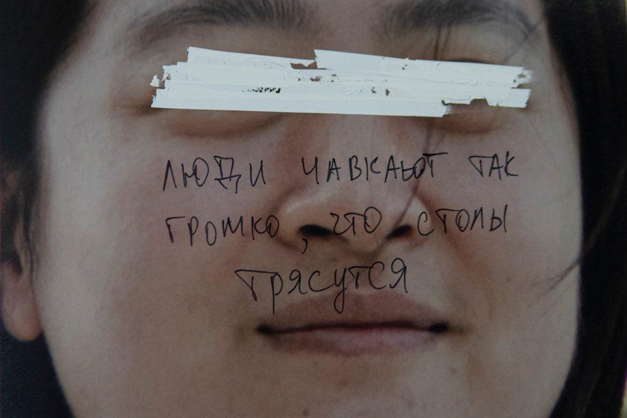 10 1 - <b>Усміхнені і добрі обличчя.</b> Ігор Дудник – у «Рівні цензури» - Заборона