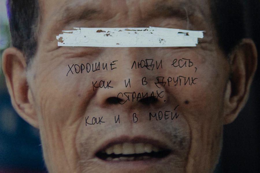 11 2 - <b>Усміхнені і добрі обличчя.</b> Ігор Дудник – у «Рівні цензури» - Заборона