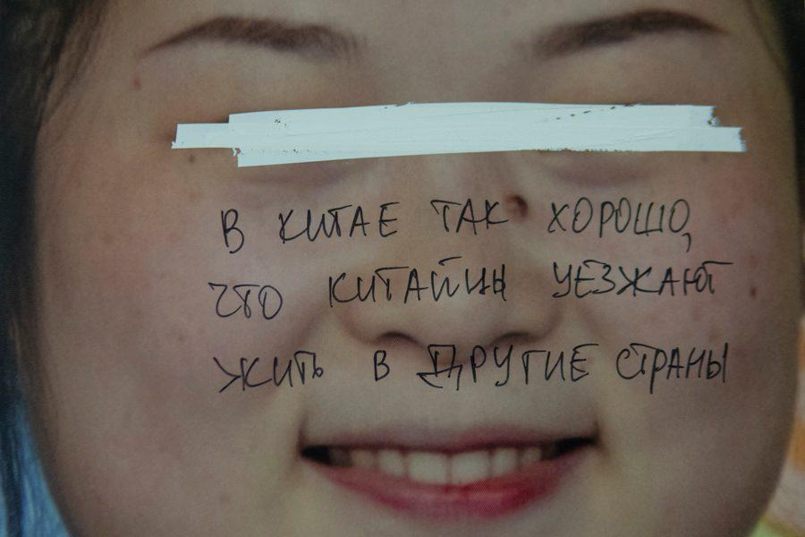 12 2 - <b>Усміхнені і добрі обличчя.</b> Ігор Дудник – у «Рівні цензури» - Заборона