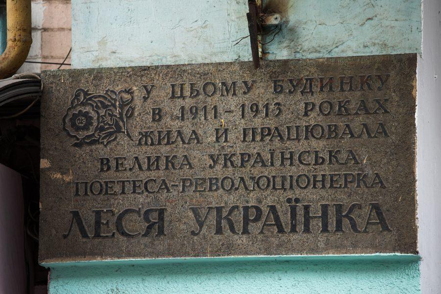 12 3 - <b>Партизанская архитектура.</b> История «левого» архитектора Сергея Тимошенко, который боролся за независимость Украины - Заборона