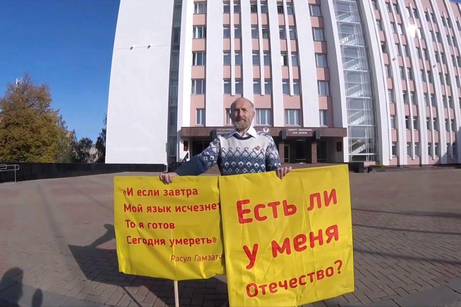 12 4 - <b>Самосожжение как протест.</b> Почему люди на постсоветском пространстве поджигают себя - Заборона