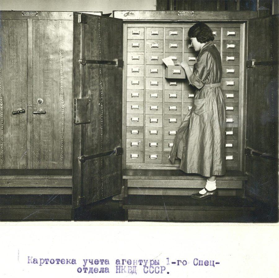 14 1 - <b>Минуле твоєї бабусі:</b> як шукати інформацію в архівах КДБ - Заборона